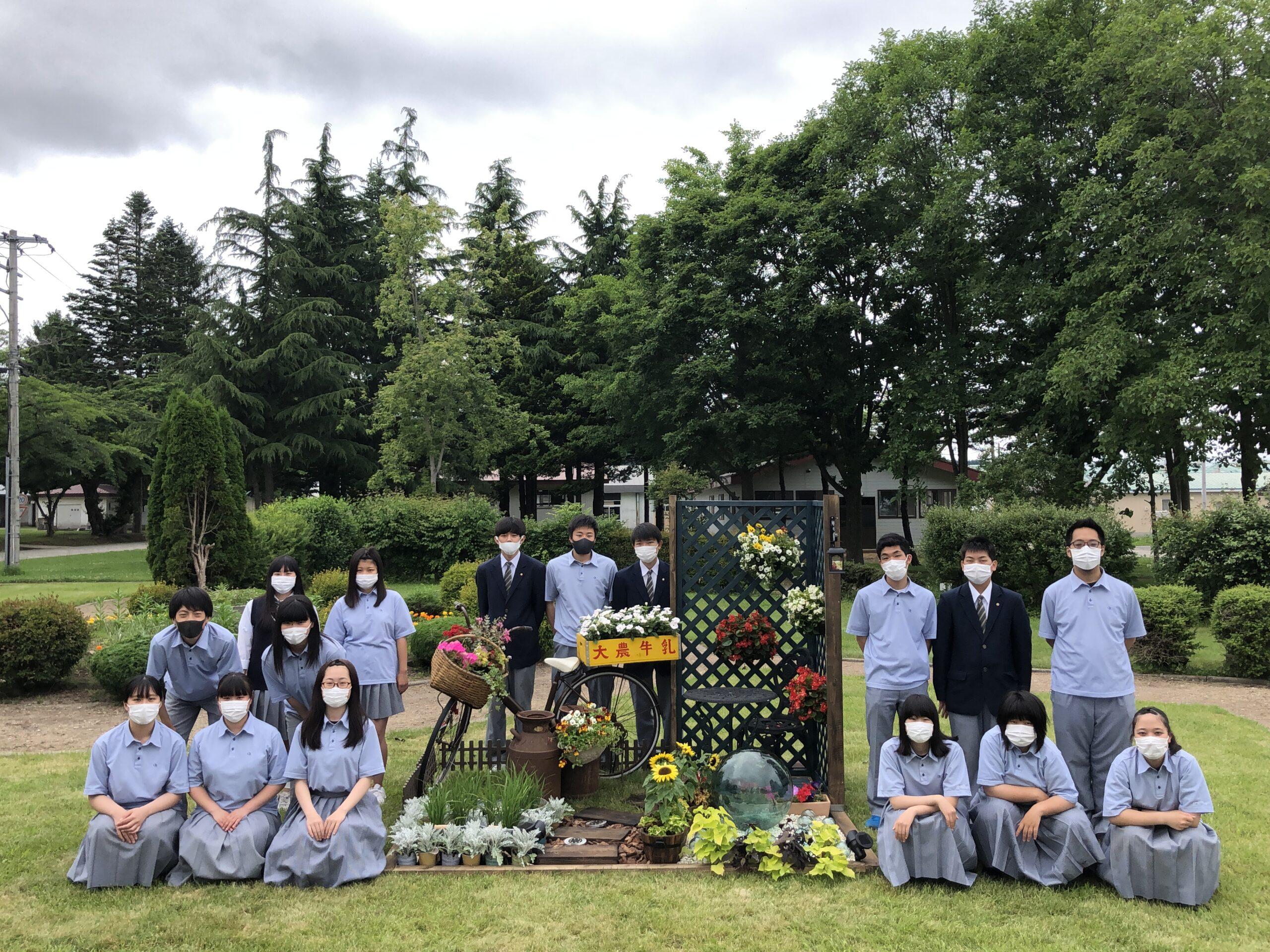 10 大野農業高等学校
