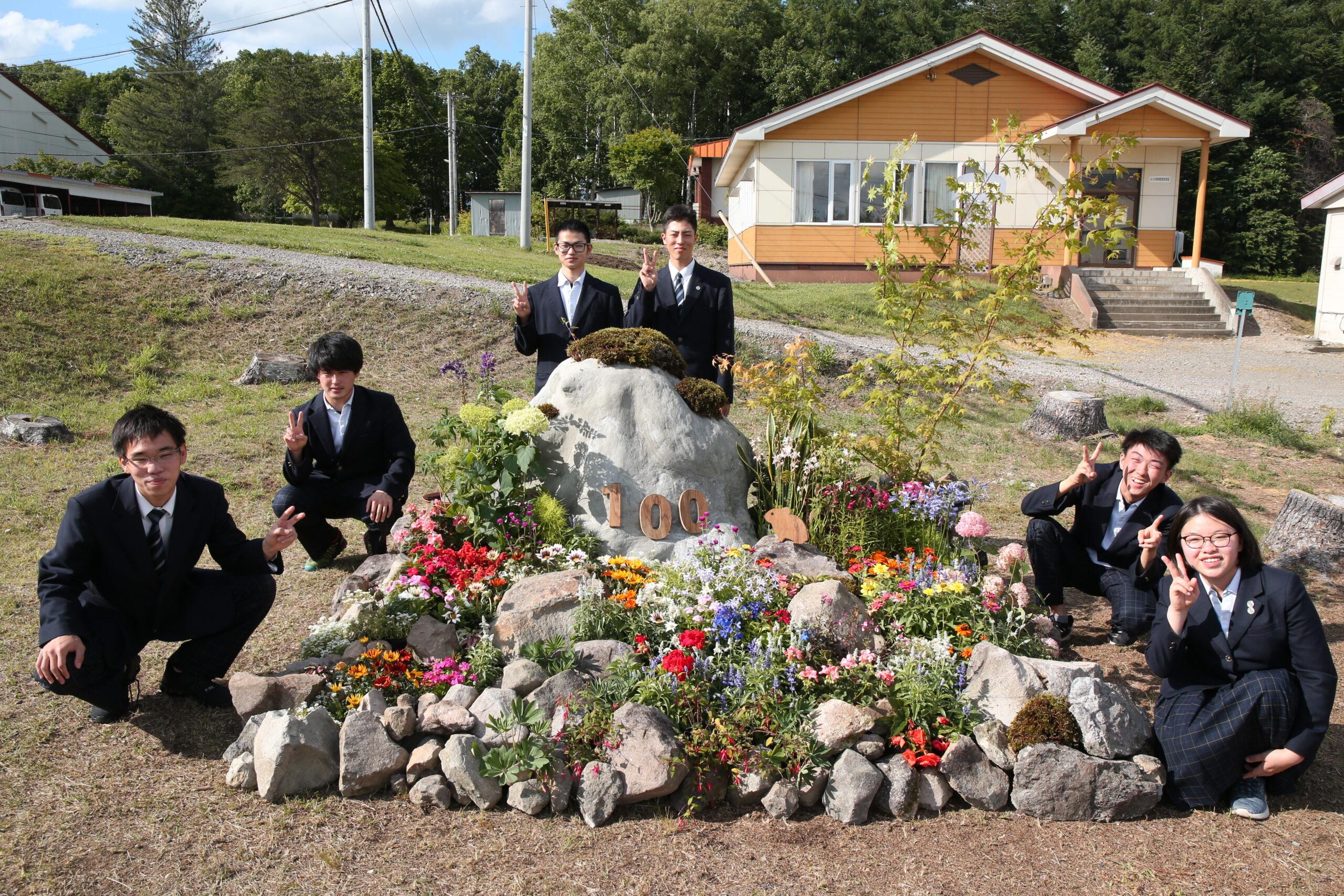 写真10士幌高校