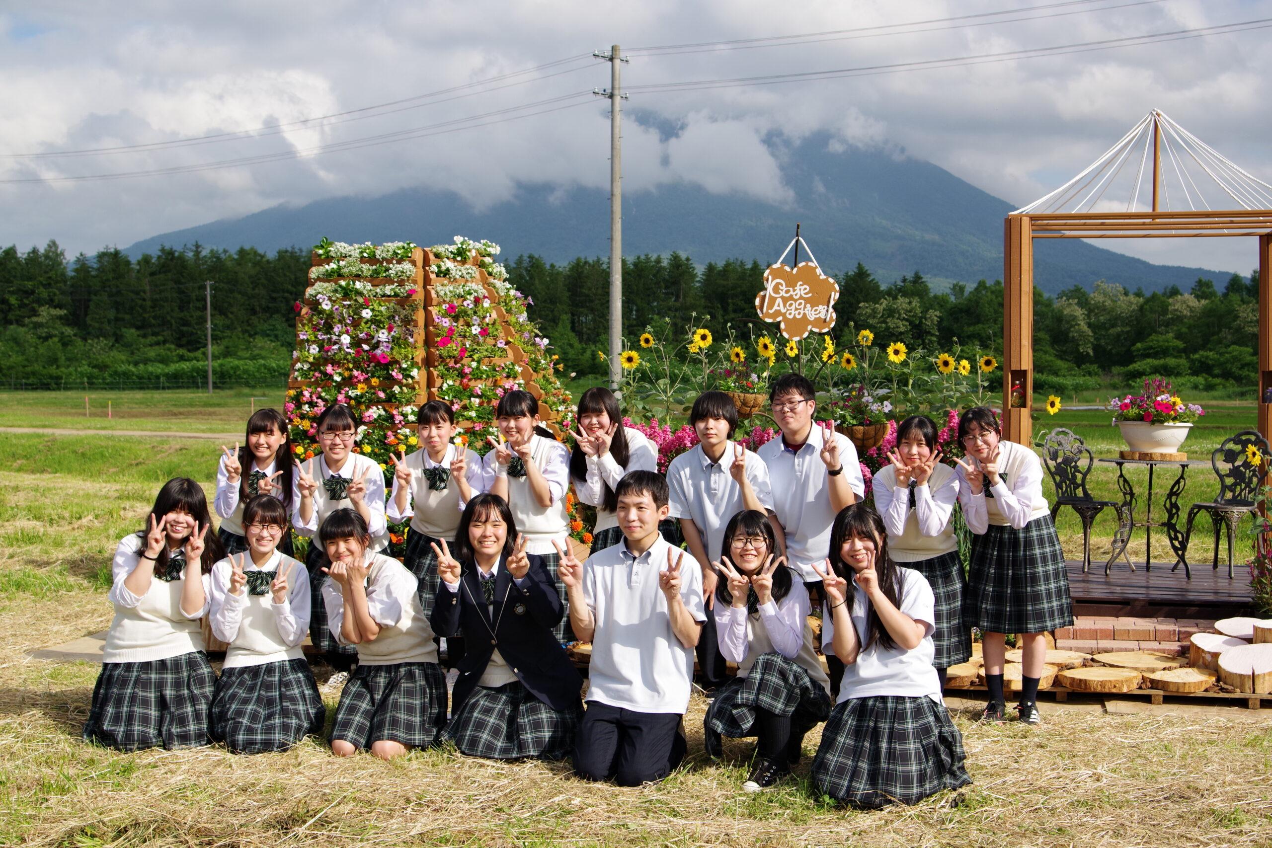 写真10・倶知安農業